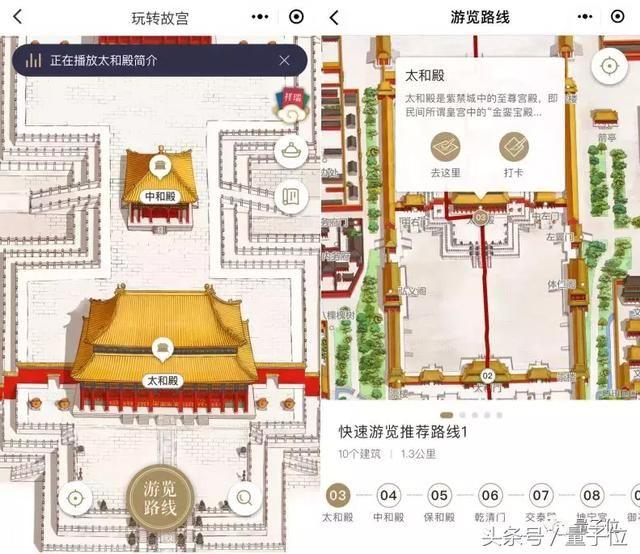 """手绘版故宫的全景地图展示故宫全貌,让游客体验到""""人未到,景先至""""的"""