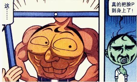星太奇:奋豆纹身脸妈妈吓晕古老师?大熊肌肉的穿情趣内衣骚图片