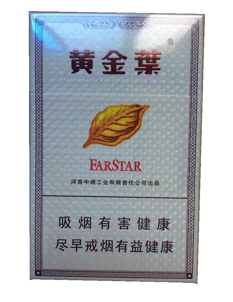 黄金叶天香香烟价格表和图片一览 黄金叶天香细支多少钱一包