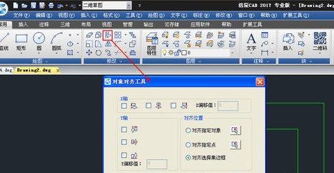 CAD中对齐电脑?对齐ALIGN直线用cad是图形画卡命令命令图片