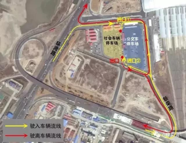 青岛环湾路火车北站红绿灯取消!还有4条公交开始