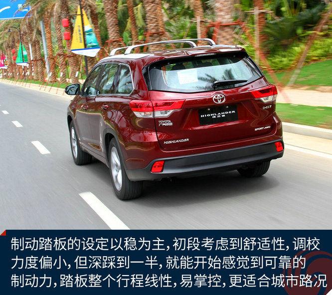 实拍2018款丰田汉兰达 造型更硬派/配置更豪华