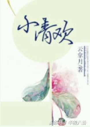 浩博国际vinbet