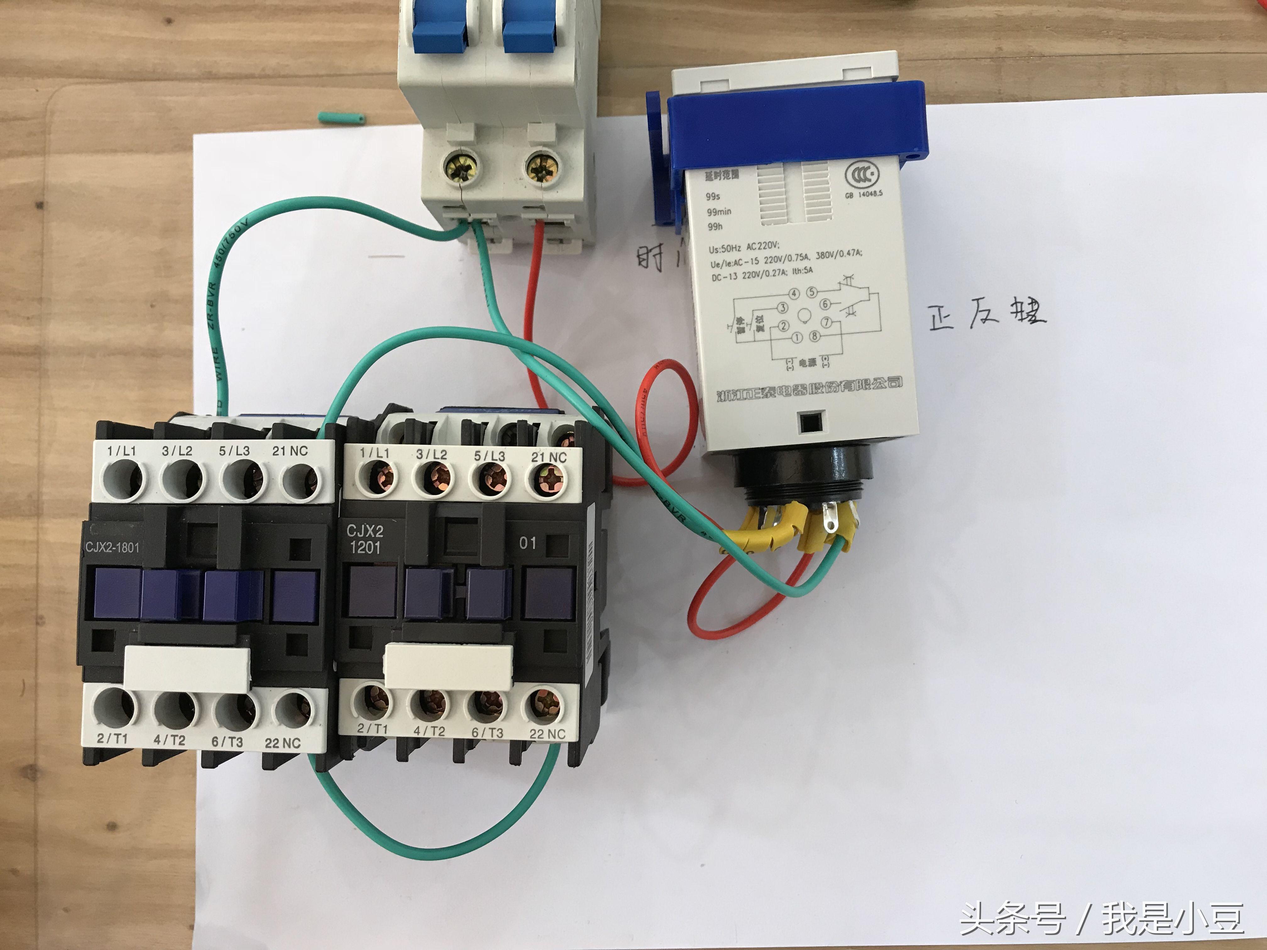 反转,时间继电器端子6,进正转接触器常闭,出来进反转接触器线圈的a2