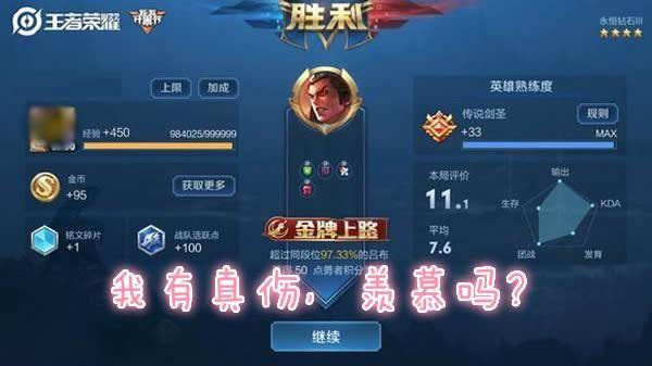 """王者荣耀:射手""""一哥""""位置已定,新版本更新后马可成最大受益者"""