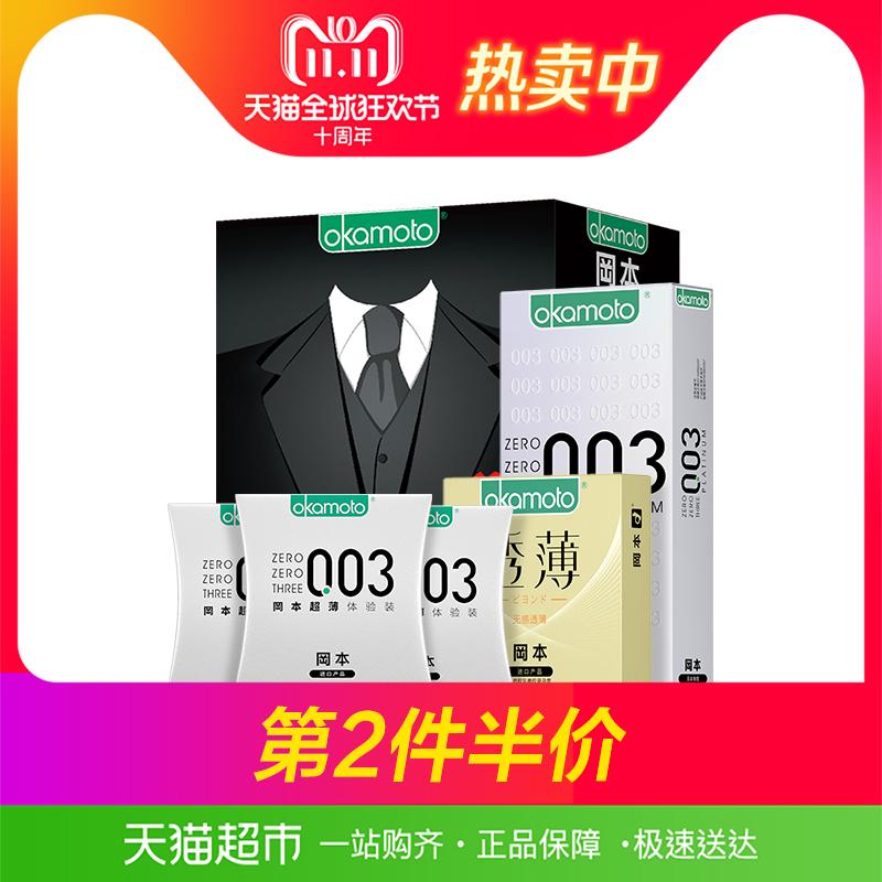 175元-冈本避孕套日本v超薄003超薄无感情趣安图片情趣棒棒糖图片