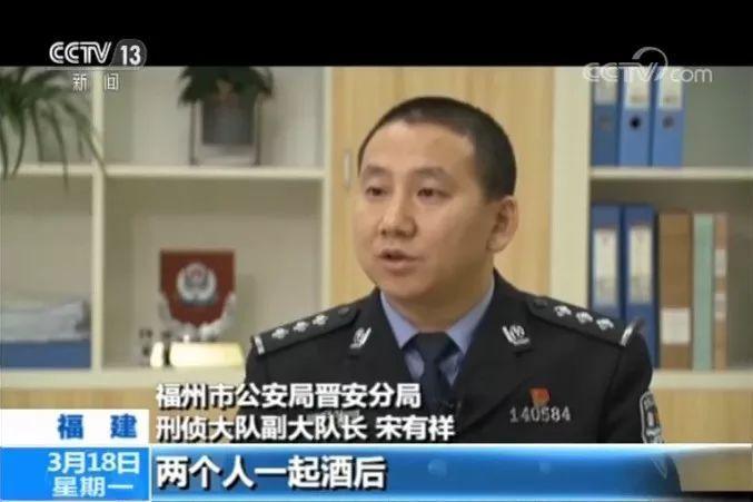 """赵宇收到""""见义勇为""""确认证书,央视披露案件始末"""