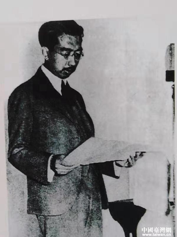 汪毅夫:日本降伏,台湾光复
