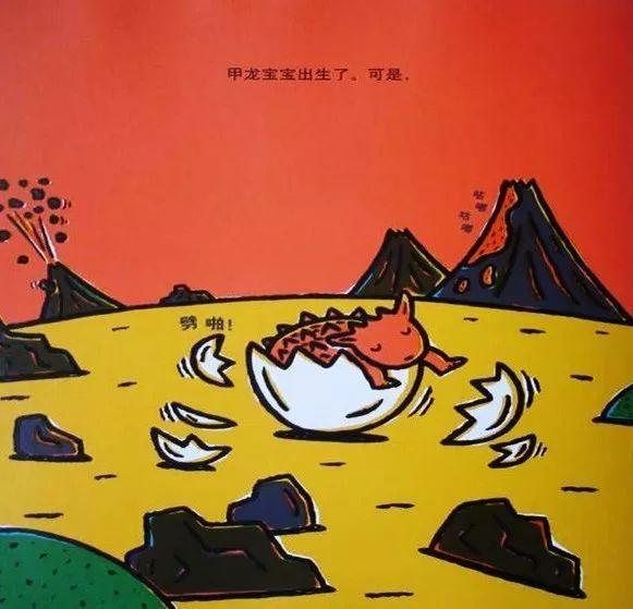 中文绘本《你看起来好像很好吃》宫西达也 在线观看阅读 视频在线播放-第3张图片-58绘本网-专注儿童绘本批发销售。