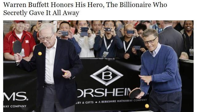 戴15元手表,隐性捐出560亿,这个慈善家,让巴菲特、盖茨都钦佩