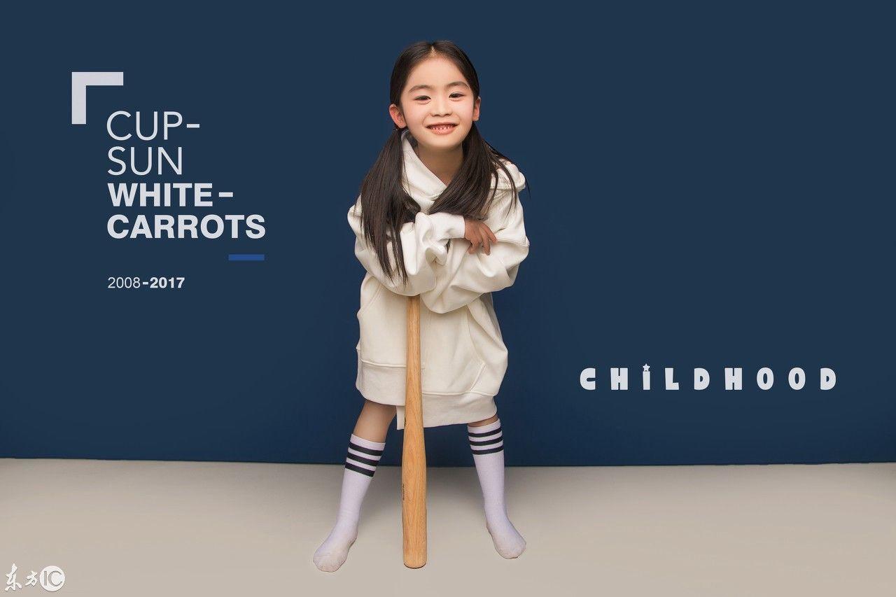 学会ps字体设计排版,爸爸妈妈也能给孩子拍一组时尚大片