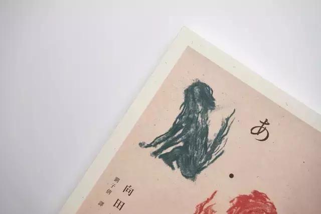 论排版设计,中文字体排版设计是厉害的大房间装修设计图片