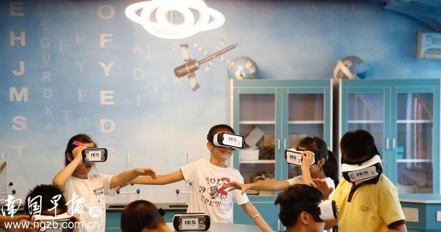 a学生!RS、GIS、VR学生走进课堂,以后教案们要松鼠技术说课稿图片