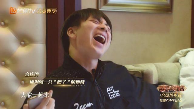 """《歌手的秘密》""""阿龙川蔡馆""""竟是因为这种原因才向吉他手下跪!"""