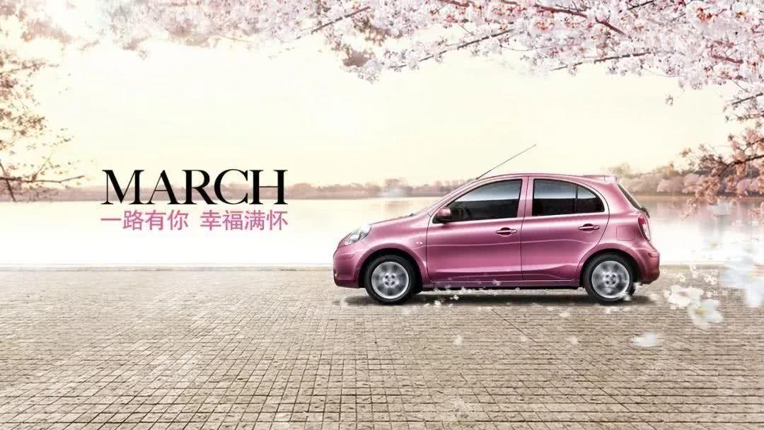 东风日产两厢车:玛驰,骊威,骐达,官方壁纸欣赏!