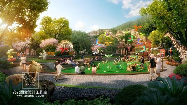 园林景观效果图制作中的动物园有哪些基本设计原则?