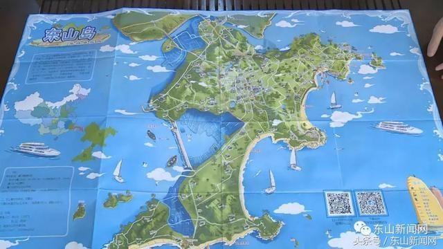 """漳州东山全域旅游手绘地图出炉了,""""有颜值,会引路,会说话"""""""