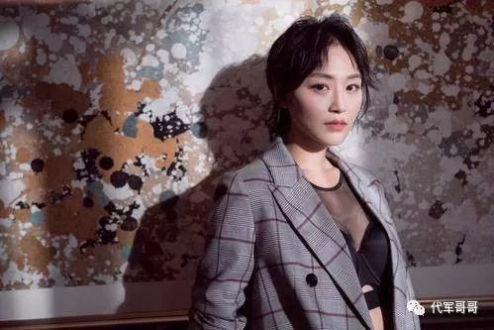 张艺谋中意的美女演员,31 岁仍不温不火