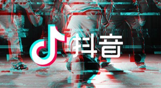 抖音新疆舞音乐叫什么 《Gucci&乌鲁木齐》抖音控的最爱