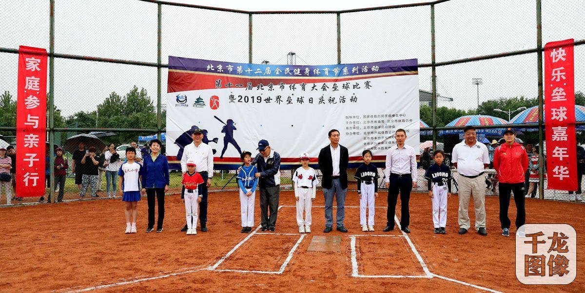 第十一届北京市体育大女子比赛暨2019年世中国第一届垒球举重图片