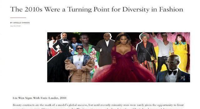 刘雯:中国时尚先锋,入选25位定义2010S超模名单
