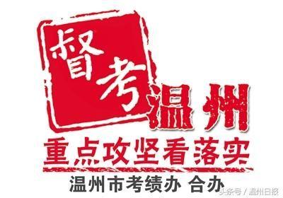 """从三大变化看温州""""最多跑一次""""改革新进展"""
