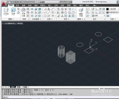 CAD中拉伸三维打开图形cad无效使用命令图片