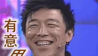 黄渤的搞笑动图表情表情第四弹萌萌的文字包gif图片