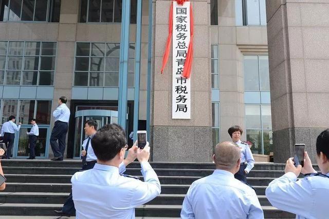 今天上午,青岛市国家税务局、地方税务局正式