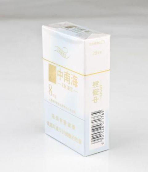 女士香烟520_超市容易买到的女士烟 v118.com