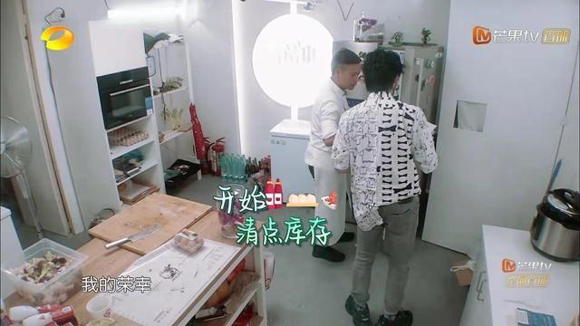 """高天鹤为什么会被《中餐厅3》淘汰?只因""""得罪""""林述巍和秦海璐"""