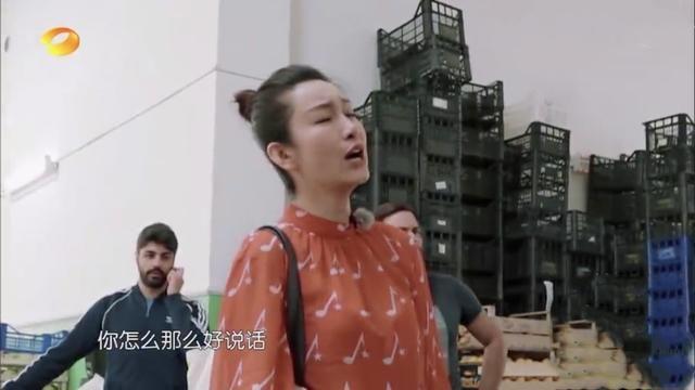"""黄晓明从""""好好先生""""变成了""""霸道店长"""",像林品如""""王者归来"""""""