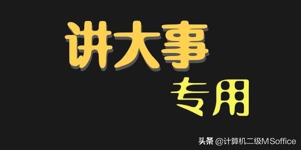 2019年中小学教师资格证考试报名小学海阳图片