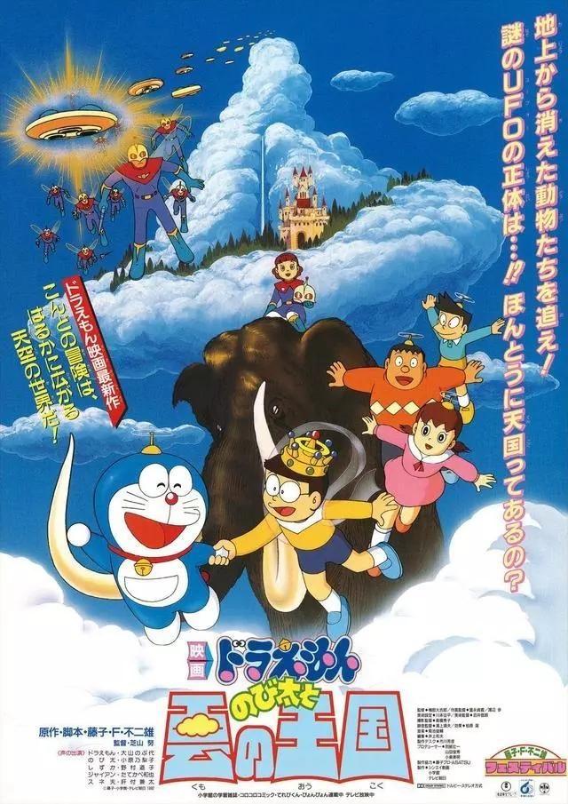 哆啦a梦:大雄的金银岛百度云bd1080p720p百度云资源