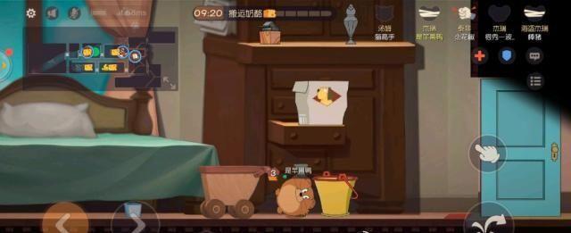 《猫和老鼠》游戏中的老鼠有四种形态,最后一种外号鼠片!