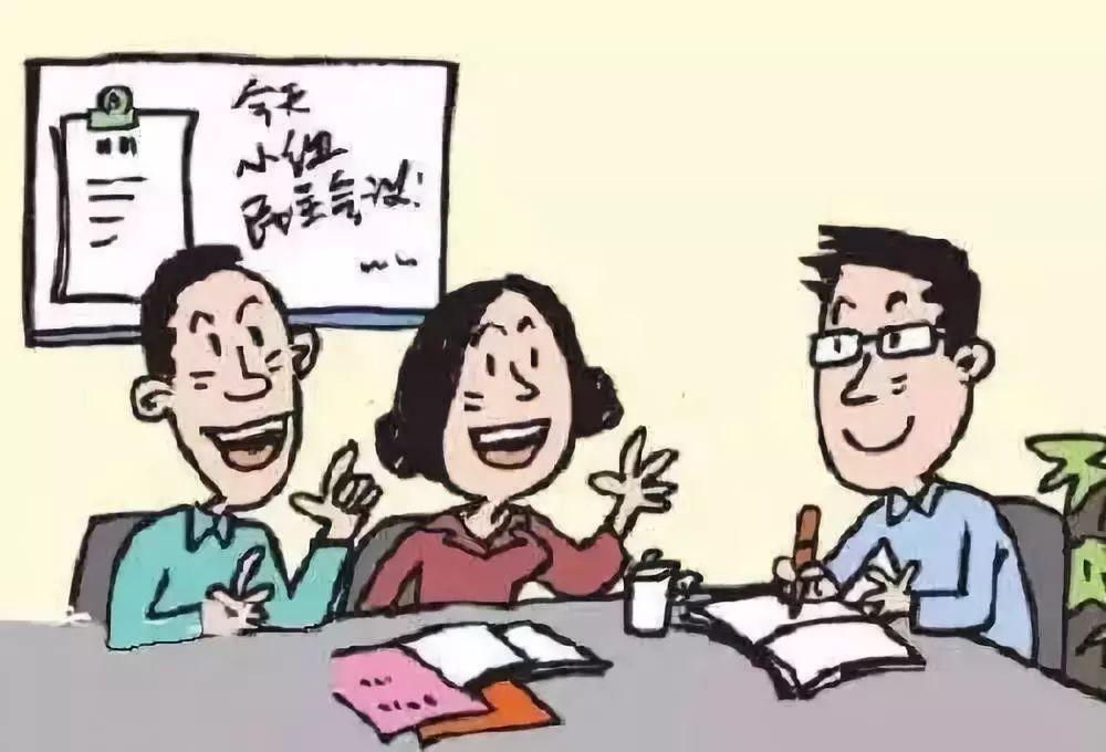 【组织生活】民主生活会上,对党员同志的批评