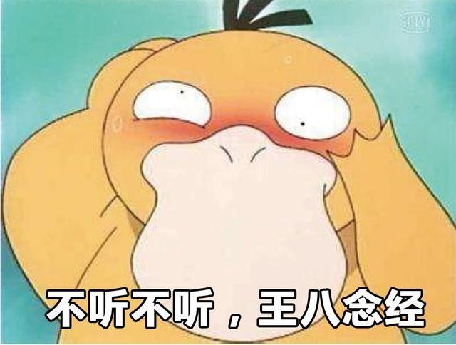 网红鸭表情猝不及防我要了,快来发红一波~表情收割包动画地火包图片