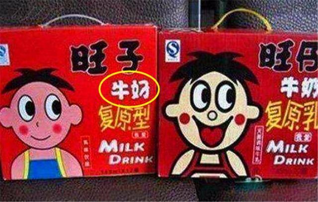 山寨版饮料搞笑又可爱,不仔细看还真认不出来,你都分辨出来了吗