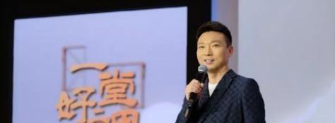 央视全新文化节目阵容强大,巩俐加盟献综艺首秀网友表期待