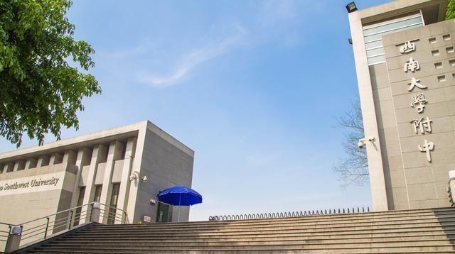 重庆最强中学,教育的净土滋养出璀璨明珠