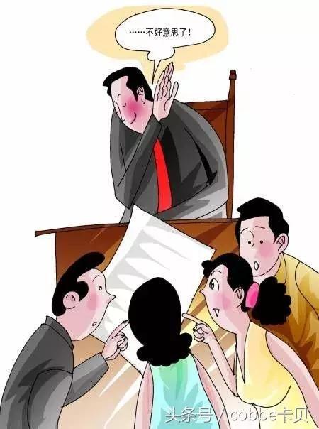 为拿结婚证,佛山女孩竟把亲生父母告上法庭!法
