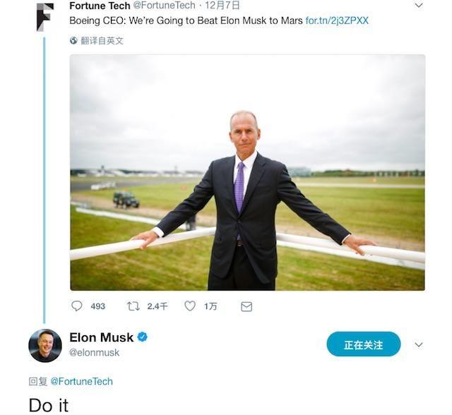 波音挑衅SpaceX发起太空竞赛马斯克:你行你上啊!