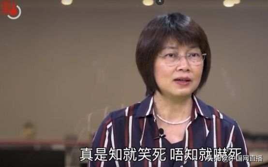 """港媒揭秘:帮助暴徒的""""香港记者"""",证件就是这么来的"""