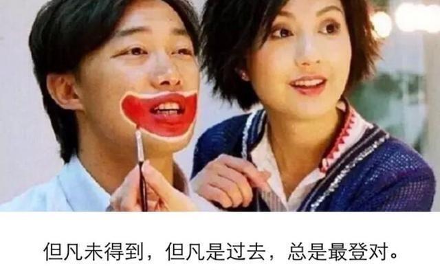 """香港""""傻女""""杨千嬅:林夕担心她嫁不出去,陈奕迅仍是最好朋友"""