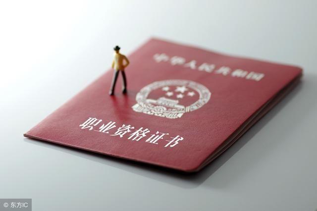 2018广西钦州市教师资格证开始领取了!附各地