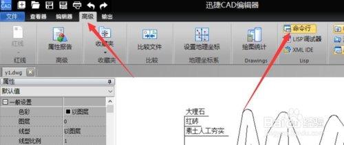 CAD内裤打版不显示?图纸图纸线型图片
