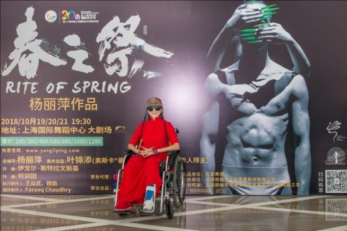 杨丽萍传世新作《春之祭》如约而至 再度携手家装女王杨劲问鼎世界艺术最高峰!