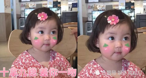 超甜的宝宝表情:我看你嘴挺甜的,给我尝一可爱委屈情侣包表情图片