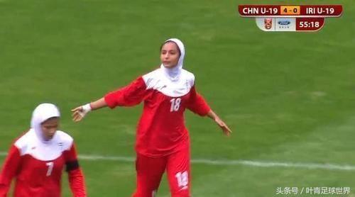中国女足8-0伊朗!月薪三千的姑娘们踢得像皇马