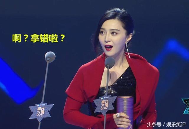 星光大赏15个最搞笑的表情:杨幂杨洋张艺兴表情包色信动态微图片